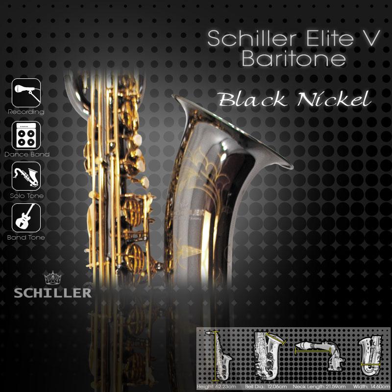 Elite Luxus V Baritone Saxophone – Black Nickel
